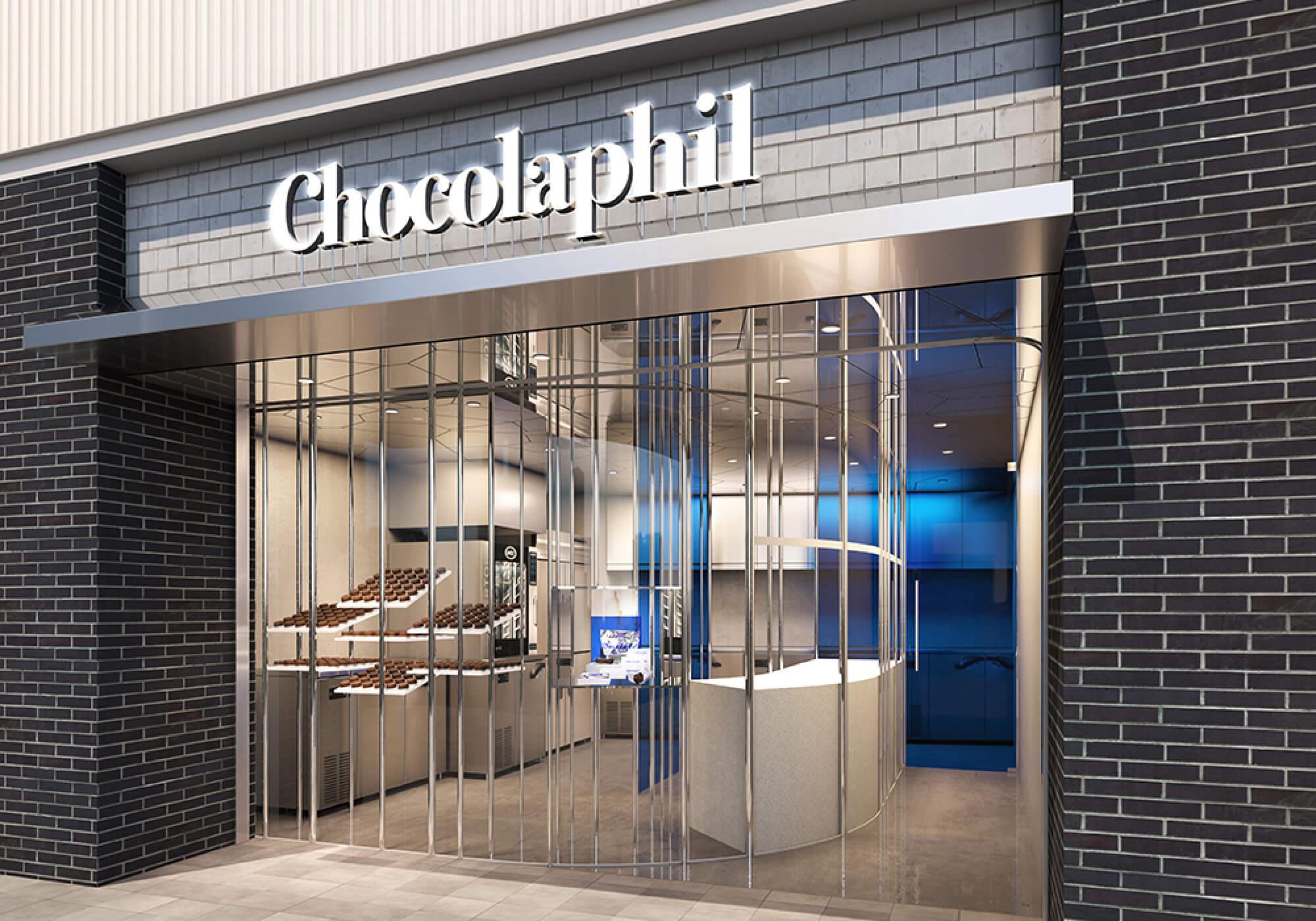 「Chocolaphil™」1号店、エトモ自由が丘にオープン!