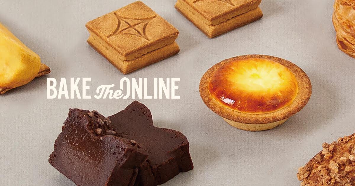 BAKE Inc.公式オンラインショップ「BAKE THE ONLINE」オープン!